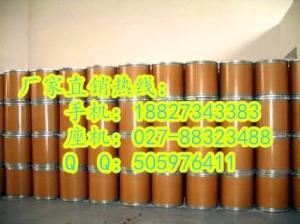 盐酸普鲁卡因原料药生产厂家产品图片