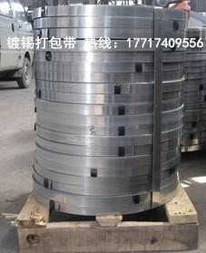 牧田上海钢带打包带,镀锌,发蓝,冷轧产品图片