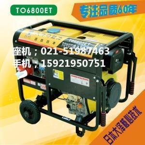 江苏5KW三相柴油发电机价格
