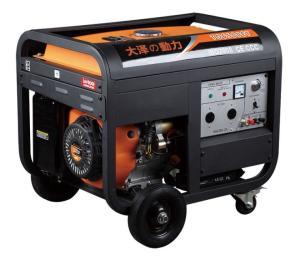 6kw三相汽油发电机价格