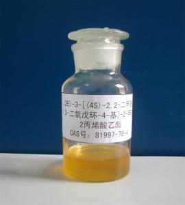 (2E)-3-[(4S)-2,2-二甲基-1,3-二氧戊环-4-基]-2-甲基-2-丙烯酸乙酯CAS81997-76-4