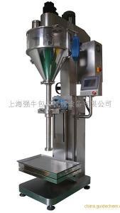 江苏 超细粉粉体包装机-锂电池粉包装机厂家价格