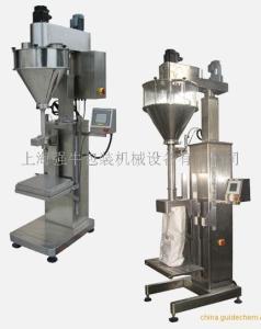 氮化硅粉装袋机 氮化硅粉灌装机械 强牛厂家