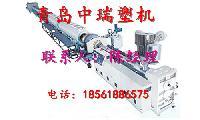 MPP电力管生产设备青岛中瑞塑机