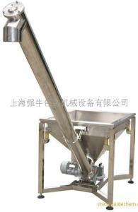 螺旋上料机价格 螺旋输送机生产厂家 强牛厂家