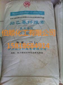 羟乙基纤维素产品图片