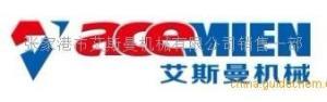 江苏艾斯曼机械亚虎777国际娱乐平台公司logo
