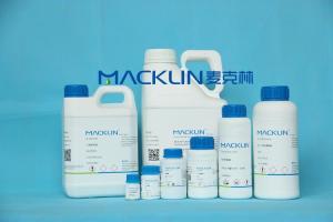2,4-二氯-5-甲基苯胺,CAS 17601-75-1,麦克林试剂 产品图片