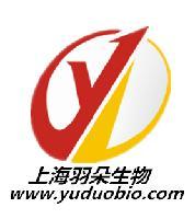 上海羽朵生物科技有限公司公司logo