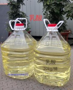 乳酸 产品图片
