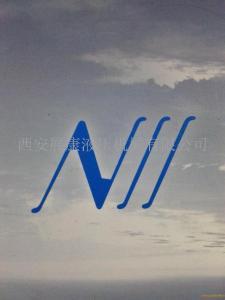 西安展康液压机械有限公司公司logo