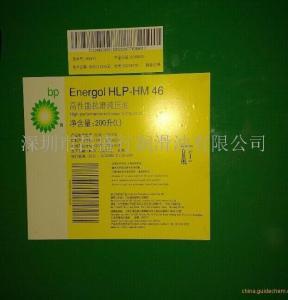 BP海力克46号抗磨液压油,抗磨损性佳,不易乳化及起泡
