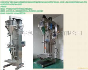 纳米氧化锌微粉包装机-上海微粉包装机价格-氧化锌粉包装机厂家