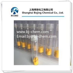 AR级 氯铂酸钾 16921-30-5