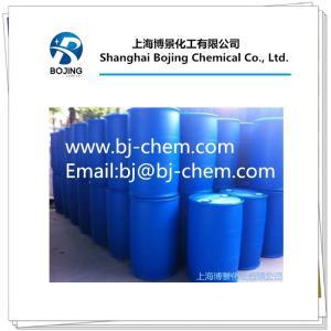 专业生产 乙醛40% 75-07-0产品图片
