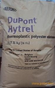 美国进口杜邦TPEE 21UV 海翠料产品图片