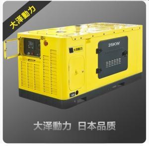 三相25kw柴油发电机市场价,静音柴油发电机耗油量