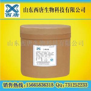 L-精氨酸出厂价产品图片