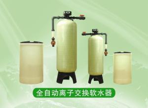 昆明大理水质除垢软化设备