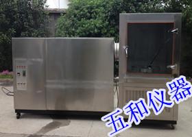 IPX1-X7级淋雨试验箱一个箱体完成试验产品图片
