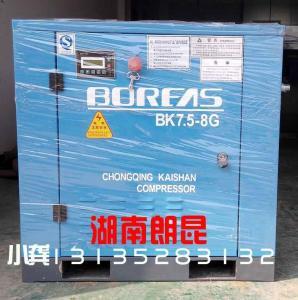 普瑞阿斯系列螺桿空壓機 11kw小功率空氣壓縮機現貨批發
