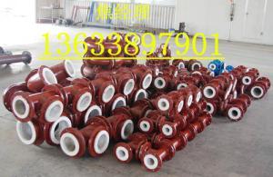 DN200钢衬聚四氟乙烯管道产品图片