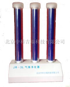 供應JR-3L三聯氣體凈化器