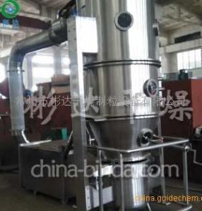 FL-60沸腾干燥制粒机