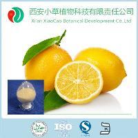 现货低价供应柠檬皮提取物香叶木甙90%