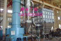 硬脂酸钠专用烘干机硬脂酸钠旋转闪蒸干燥机