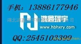 湖北鸿鑫瑞宇精细化工亚虎777国际娱乐平台公司logo