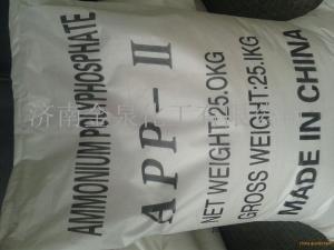 直销聚磷酸铵APP 多聚磷酸铵 水溶磷酸铵产品图片