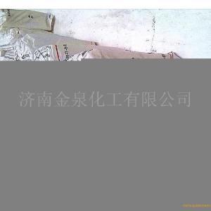 直销固体石蜡62#64#66#68# 全精炼石蜡 半精炼石蜡产品图片