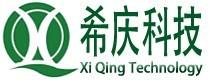 上海希庆电子科技有限公司公司logo