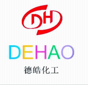 东莞市德皓化工有限公司公司logo