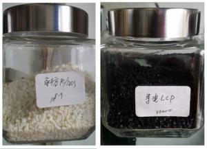塑胶原料 导电原料,防静电原料
