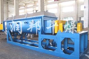 琥珀酸盐曲格列汀专用空心桨叶干燥机