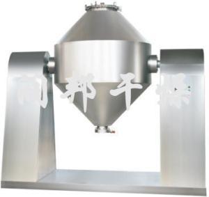 双锥回转真空干燥机产品图片
