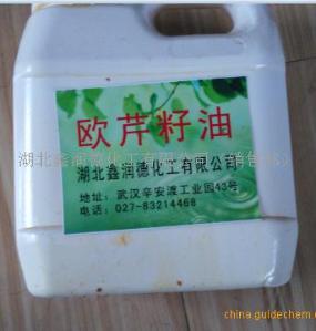 欧芹籽油 产品图片