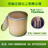 25952-53-8   EDC盐酸盐   1-乙基-(3-二甲基氨基丙基)碳酰二亚胺盐酸盐   CAS 25952-53-8产品图片