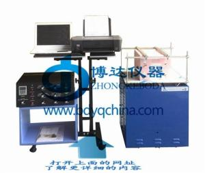 西安四度空间振动机,郑州上下左右振动台产品图片