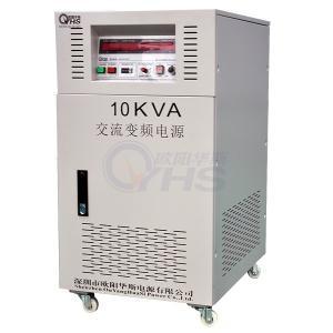 型號OYHS-98310三相10KVA變頻電源