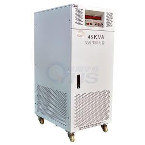 型號OYHS-98345三相45KVA變頻電源