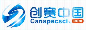 上海创赛科技有限公司公司logo