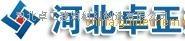 河北卓正建筑材料制造有限公司公司logo
