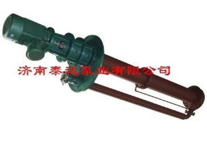 GY65-200熔鹽泵