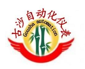 长沙市古沙自动化仪表有限公司公司logo