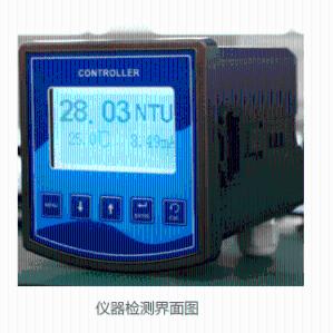 杭州在线浊度仪 工业污水浊度检测仪 悬浮物淤泥测定仪