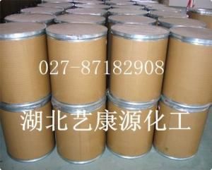 L-(-)-二苯甲酰酒石酸(一水物) 产品图片