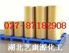 苯甲酸酐 产品图片